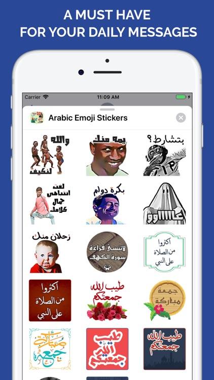 Arabic Emoji Stickers screenshot-4
