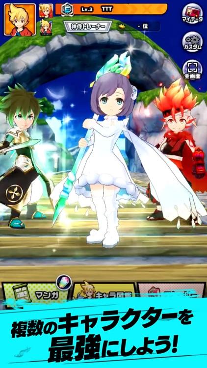 神式一閃 カムライトライブ【最強ロールプレイングゲーム】 screenshot-4