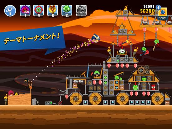 Angry Birds Friendsのおすすめ画像4