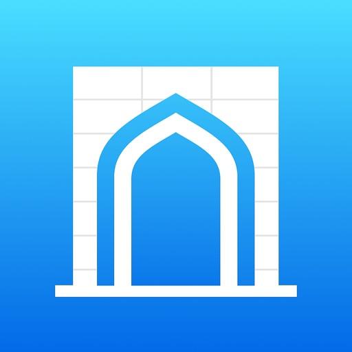 Muslim Prayer Times & Qibla!