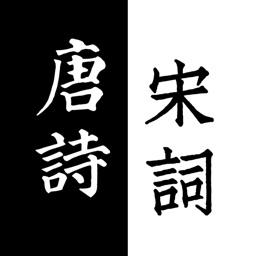 有声唐诗宋词三百首 - 品味中国古诗词之美