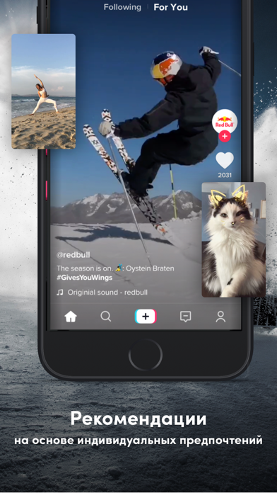 Screenshot for TikTok(ТикТок) in Russian Federation App Store