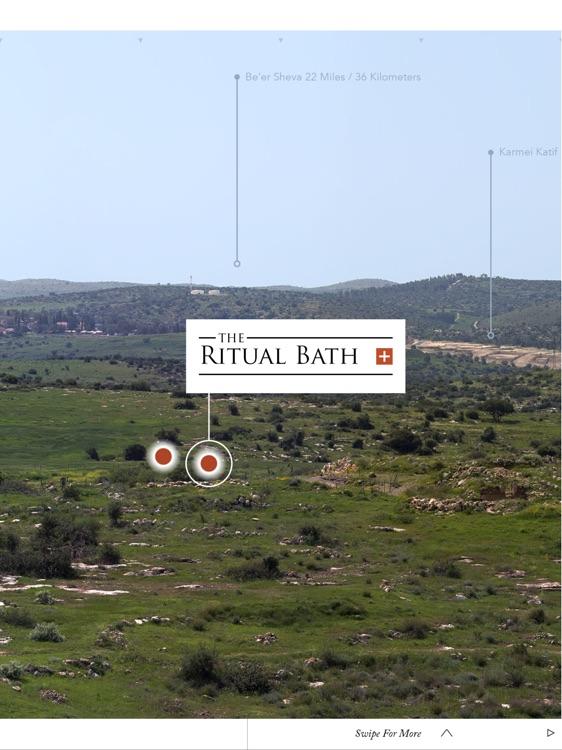 Beit Lehi screenshot-4