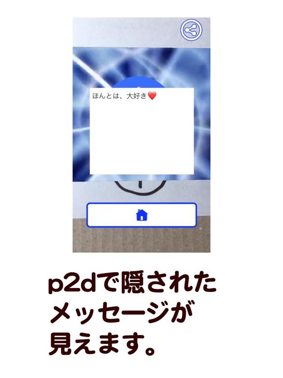 https://is5-ssl.mzstatic.com/image/thumb/Purple124/v4/25/28/62/2528626a-2d9c-b41d-a4c0-b1f4ea55094e/source/576x768bb.jpg