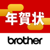 Brother Industries, LTD. - Brother はがき・年賀状プリント アートワーク