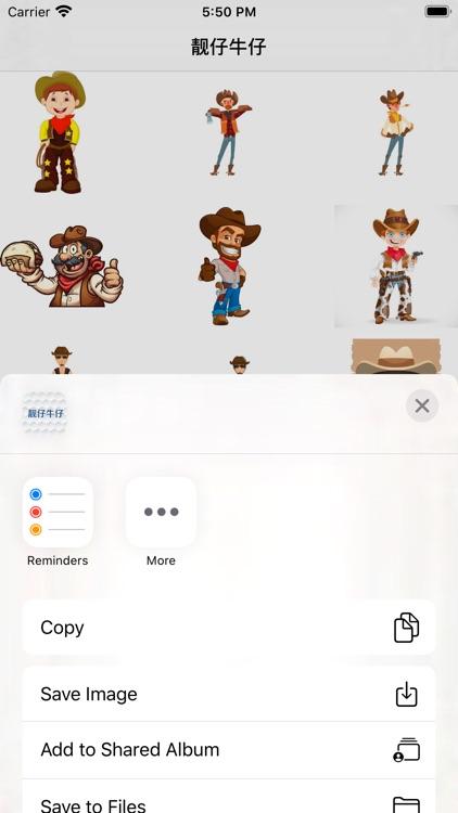 靓仔牛仔-Emoji