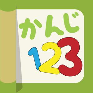 Kanji123 - Learn Basic Kanji - Education app