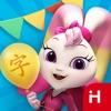 iHuman Chinese - ゲームをする漢字勉強