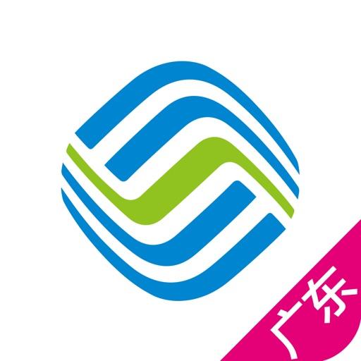 广东移动手机营业厅