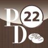 RADIO TRANS MUNDIAL - Presente Diário 22  arte