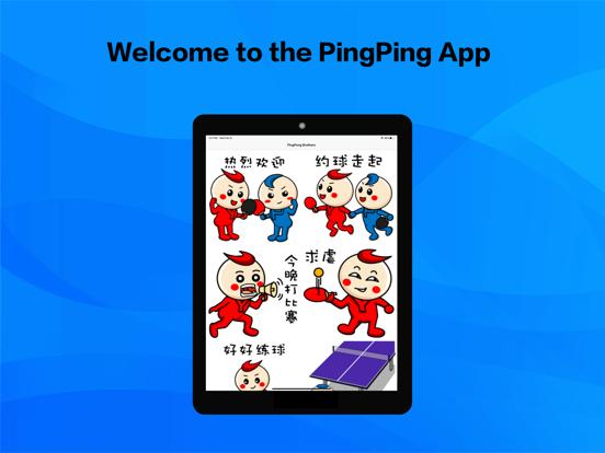 PingPong-app screenshot 5