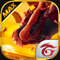 App Icon for Garena Free Fire MAX App in Malaysia IOS App Store