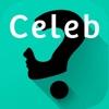 有名人の推測:ニュースポップクイズ - iPhoneアプリ