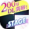 ピアノタイル ステージ:ピアノタイル2 正式日本版のアイコン