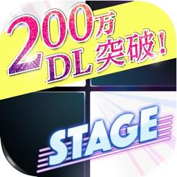 ピアノタイル ステージ:ピアノタイル2 正式日本版