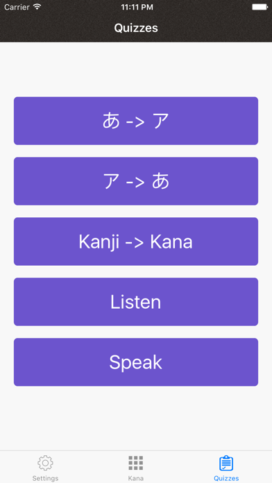 Japanese Sound of Kana Letter Screenshots