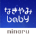 なきやみbaby-赤ちゃん泣き止み音アプリ