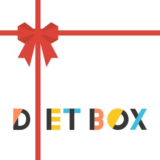 ダイエットBOX
