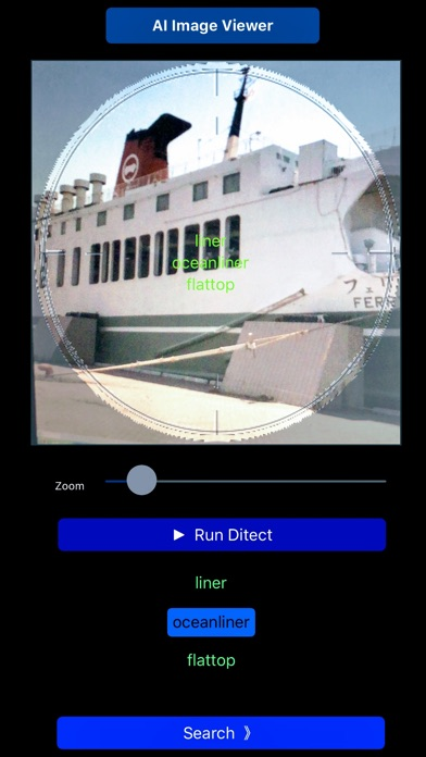 Screenshot for AI Image Viewer in Peru App Store