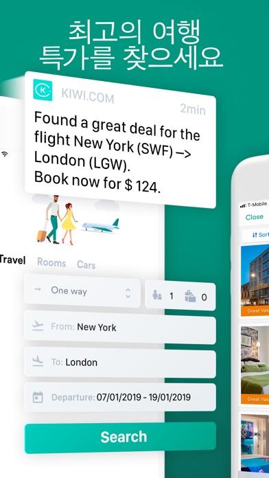 Kiwi.com: 저렴한 여행 상품 for Windows