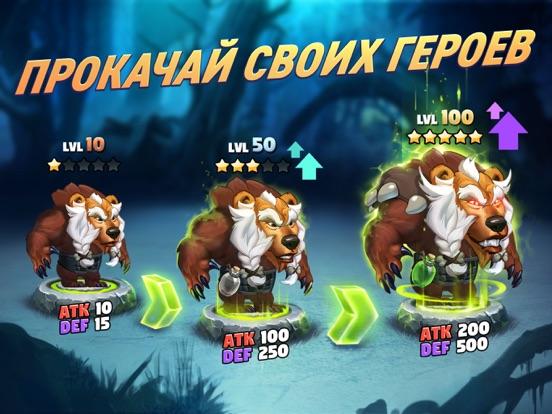 Скачать игру Battle Arena: РПГ и битвы
