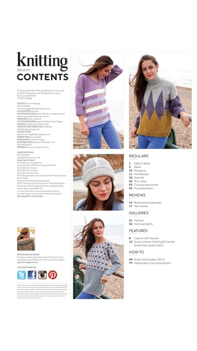 Knitting Magazine screenshot1
