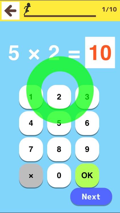 Multiplication Table Practice screenshot-4