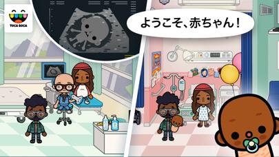 Toca Life: Hospitalのおすすめ画像2