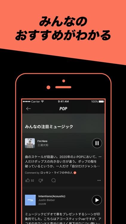 音楽アプリ AWA screenshot-6