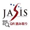 JASIS_QR読取アプリ