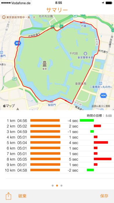 run.App – GPSとランニングのおすすめ画像2