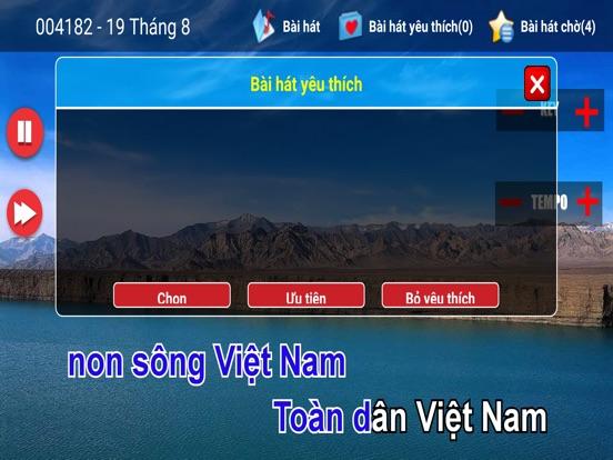 Vitek Offline Karaoke screenshot #6