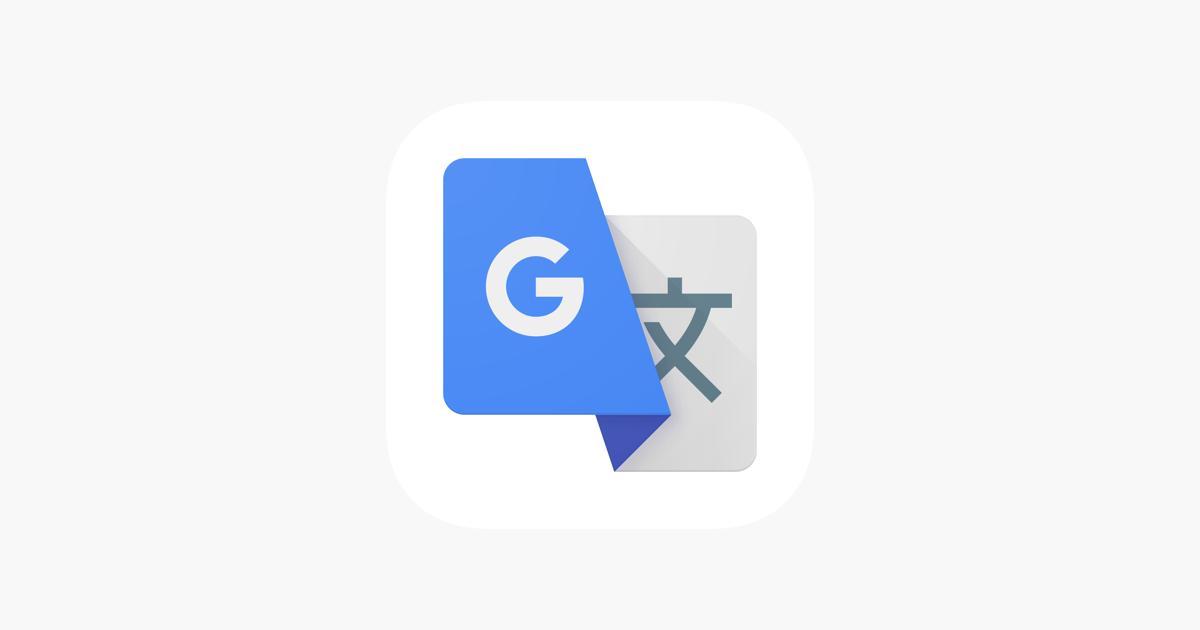 Google Translate On The App Store