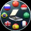 文字扫描器和翻译器