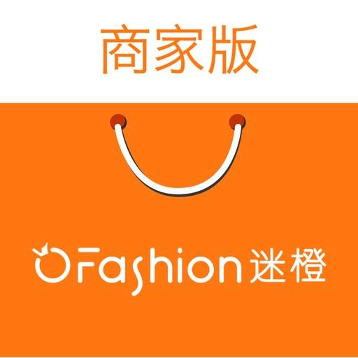 OFashion迷橙商家版