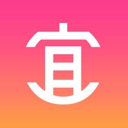 便宜买-聚划算省钱app