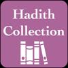 Akhzar Nazir - Hadith Collection English  artwork