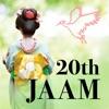 第20回日本抗加齢医学会総会(20thJAAM)