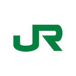 JR東日本アプリ 電車:乗り換え案内・電車の乗換案内