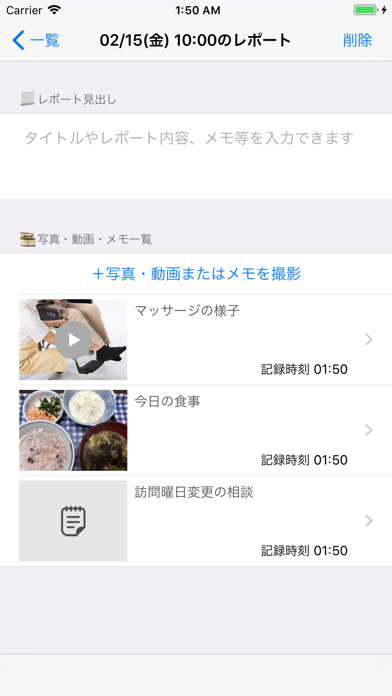 Screenshot for KAIGOO in Singapore App Store