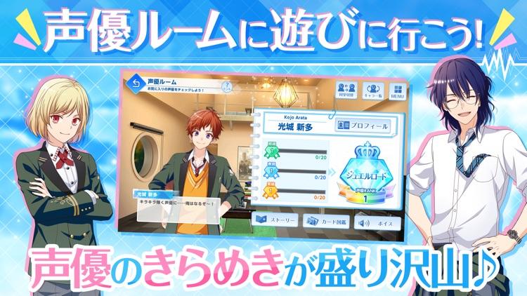 オンエア! screenshot-4