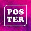 Poster设计 - 字体,商标,海报logo设计师编辑工具