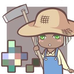 种田和收税