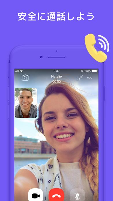 Viber Messenger ScreenShot2