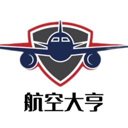 模拟经营:航空大亨