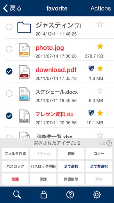 Clipbox ScreenShot3