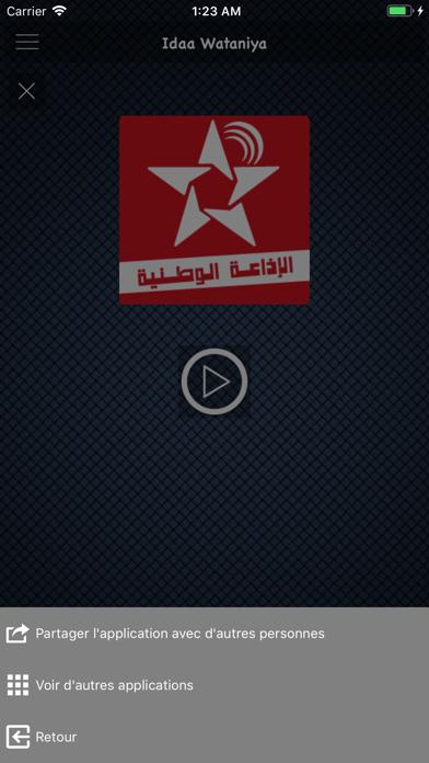 Radios Maroc|الإذاعات المغربية-2