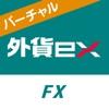 外貨ex - YJFX!のバーチャルトレードアプリ