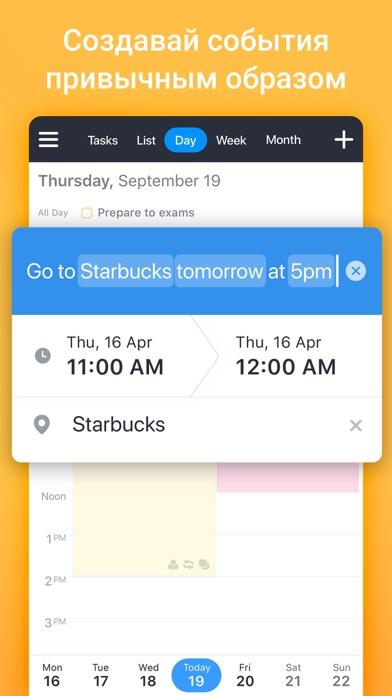 Скриншот №8 к Calendars 5 от Readdle