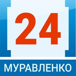 Муравленко 24